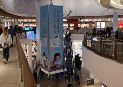 reklama w galeriach 1 400x284 Reklama w galeriach handlowych